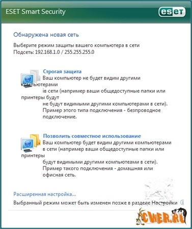 ESET Smart Security 3.0.621 +Ru