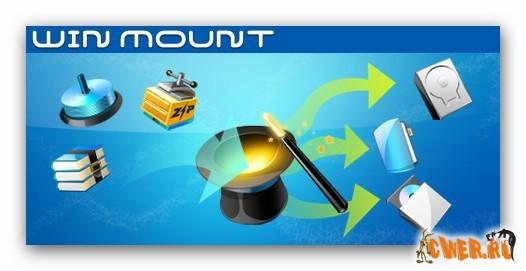 WinMount 2.2.1