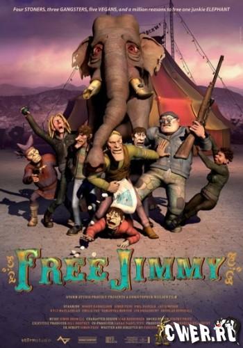 Освободите Джимми (2006) DVDRip