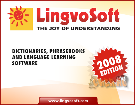 Lingvosoft Talking Dictionary 2008 English Russian v4.1.29