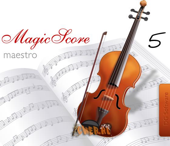 MagicScore Maestro v5.267