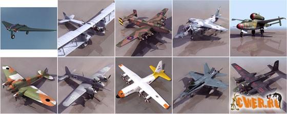 3D модели самолетов