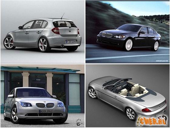 3D модели автомобилей (4 штуки)