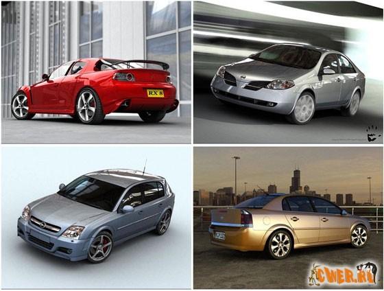 3D модели - Автомобили
