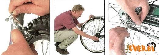 Ваш велосипед