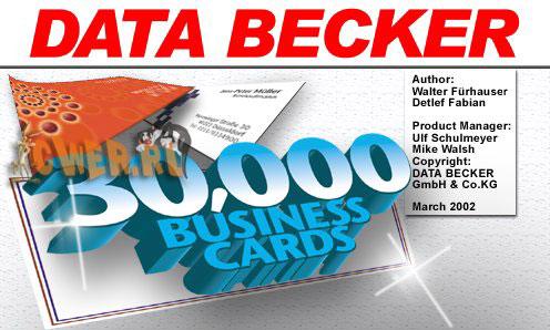 30000 визитных и рекламных карточек от DATA BECKER