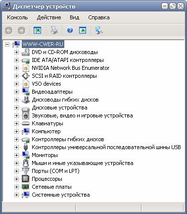Все драйвера на одном диске K-System 2007
