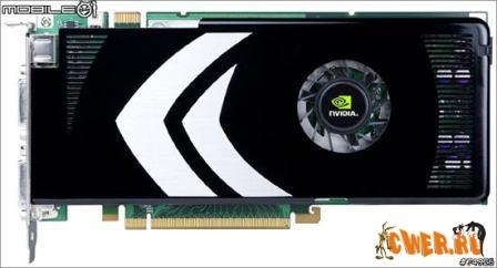GeForce 8800 GT подешевеет