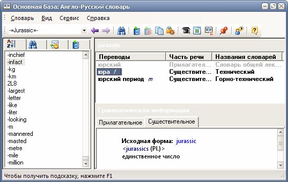 Range перевод с английского на русский язык
