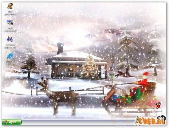 ChristmasTheme