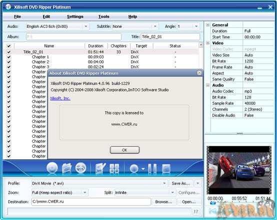 Xilisoft DVD Ripper Platinum 4.0.96.1229