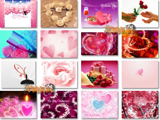 обоев ко дню Святого Валентина