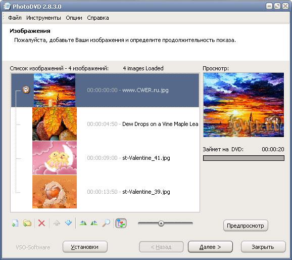 VSO PhotoDVD 2.8.3.0