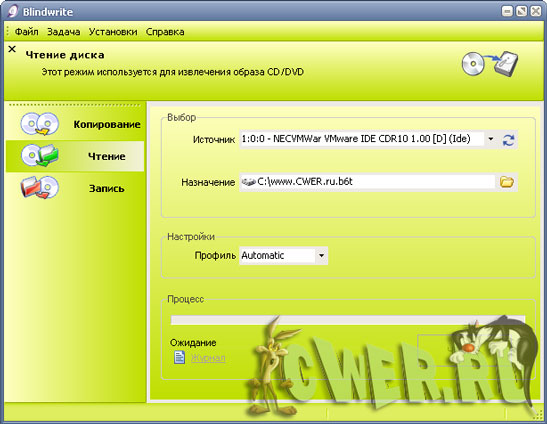 VSO Blindwrite Suite 6.0.6.39