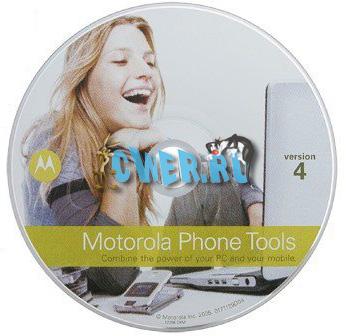 Motorola Phone Tools 4.56a