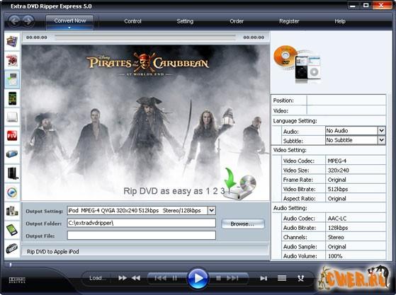 Extra DVD Ripper Express 2008 5.0