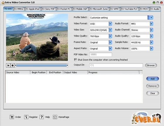Extra Video Converter 2008 5.0