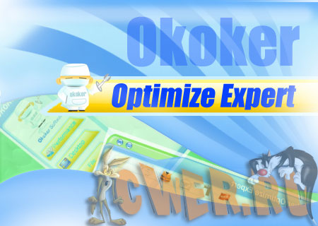 Okoker Optimize Expert 4.0