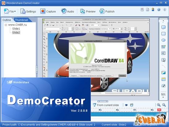 Wondershare DemoCreator v2.0.0.8