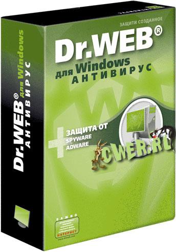 Dr.Web 4.44.5.03270