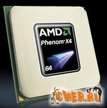 У AMD опять проблема из-за Phenom