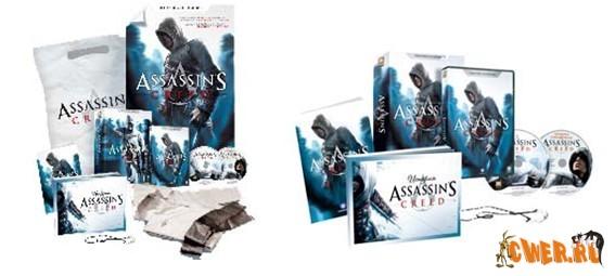 Assassin's Creed – остерегайтесь подделок!