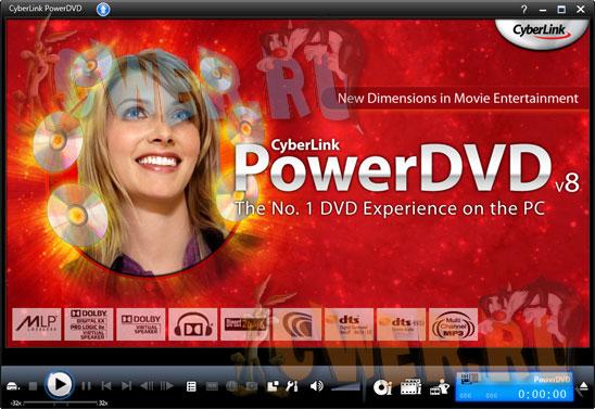 CyberLink PowerDVD 8.0