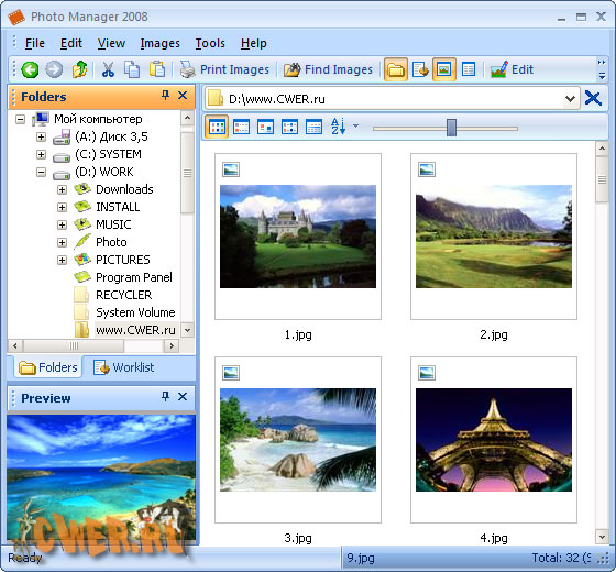 Photo Manager 2008 Standard 1.0