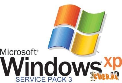 Темы Для Windows Xp Sp3