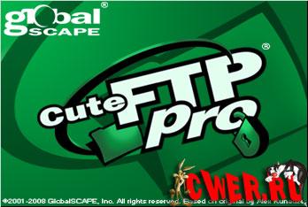 CuteFTP Pro