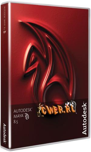 Autodesk Maya Unlimited 8.5 SP1