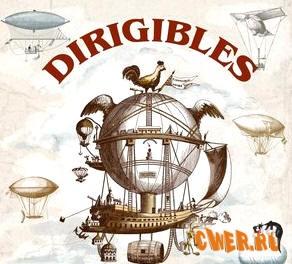 Кисточки Dirigibles