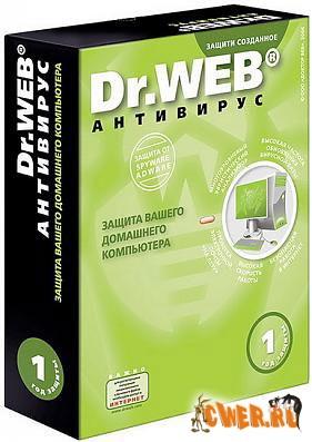 Dr.Web 4.44.11190 for Windows