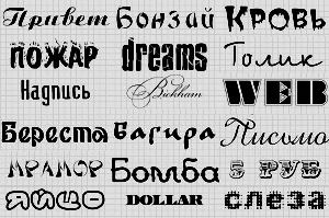 Exclusive Fonts Pack