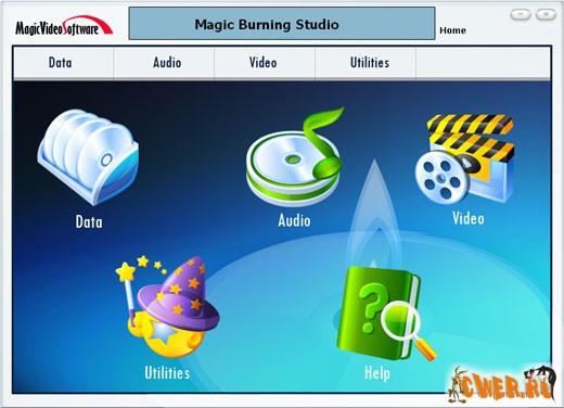 Mcfunsoft Audio Studio Key Generator