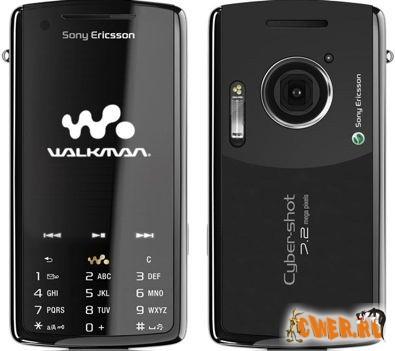 Sony Ericsson H1i