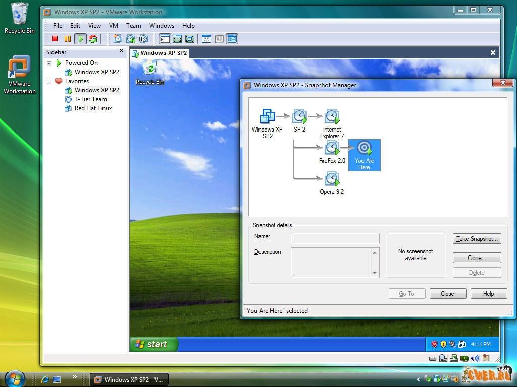 Vmware виртуальная машина скачать