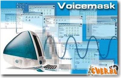 voicemask pro 4.58