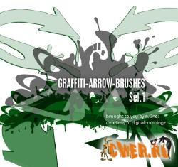 Кисточки Graffiti Arrow