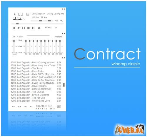 Contract - cкин для WinAmp