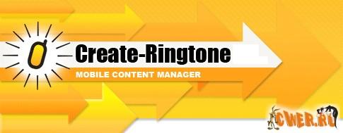 Create Ringtone v4.93