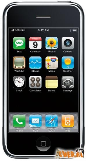 iPhone успешно взломан!