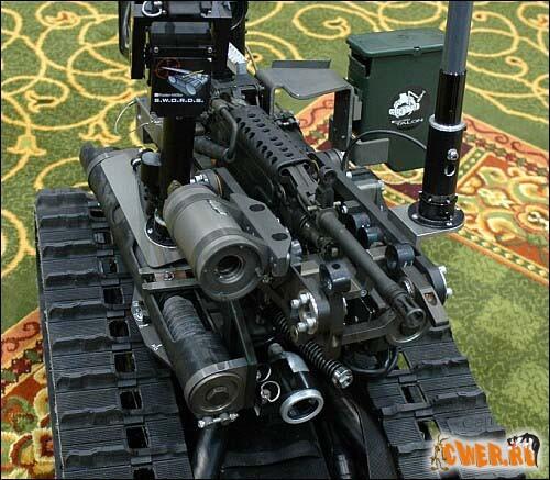 В США роботам выдали оружие