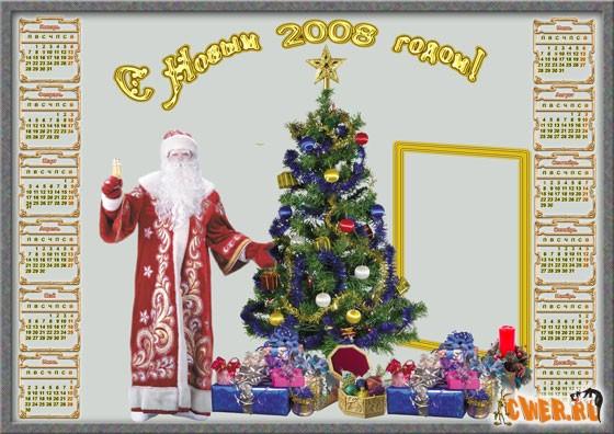 Золотой календарь 2008 в PSD