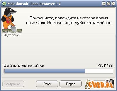 MoleskinSoft Clone Remover 2.7