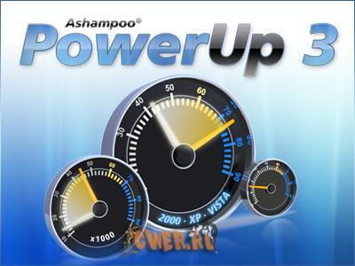 Ashampoo PowerUp 3.01