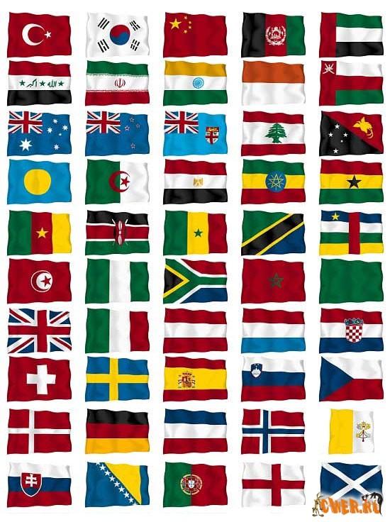 Клипарт от daj digital illustrations флаги