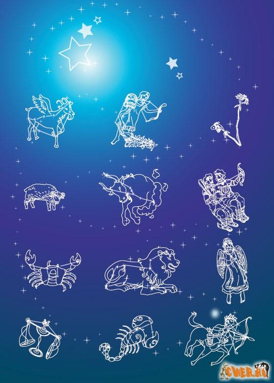 Векторный гороскоп