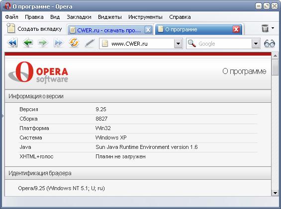 Opera 9.25 Build 8827 Final