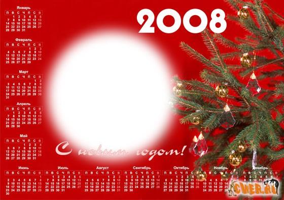 Красный календарь с рамкой на 2008 год